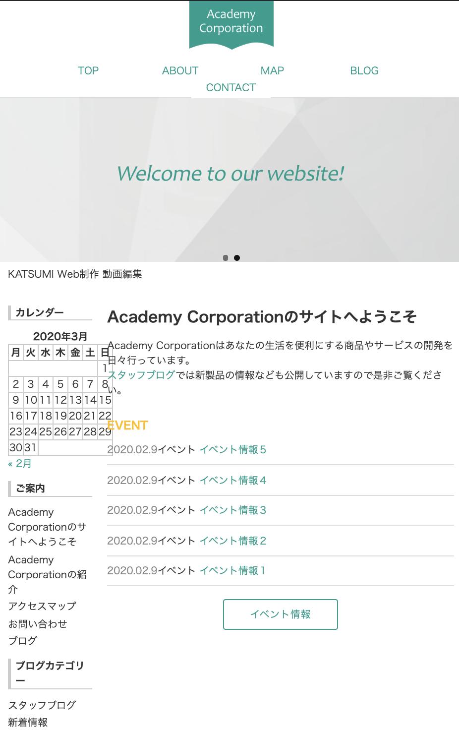 KATSUMI-portfolio